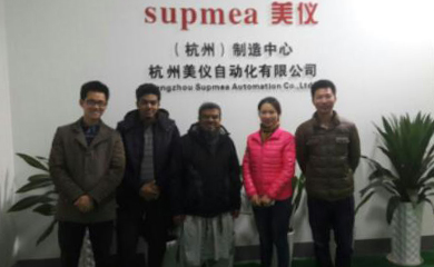 Guests from Bangladesh for cooperation