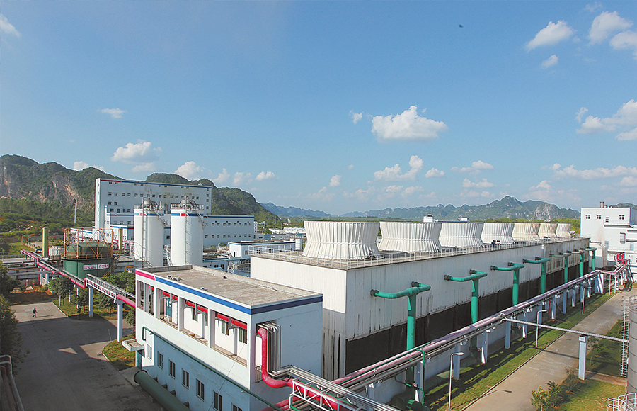 Xi Lao Industrial Park Water Purification Plant