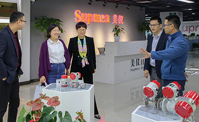 The director of Zhejiang Sci-Tech University visited and investigated Supmea
