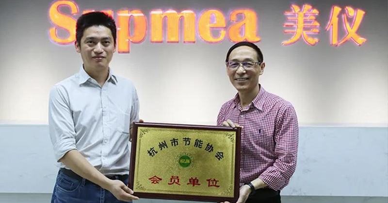 Supmea became the member of Energy Conservation Association